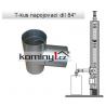 Nerezové komínové vložky - odbočka 84 st., 0,6 mm